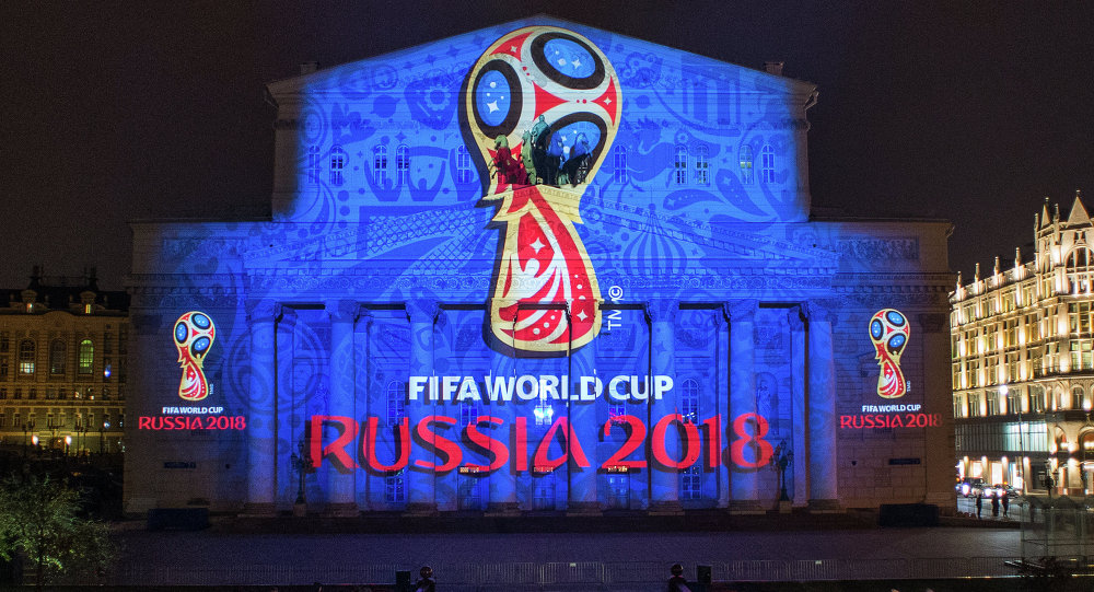 FIFA 2018 World Cup Russia HD Wallpapers