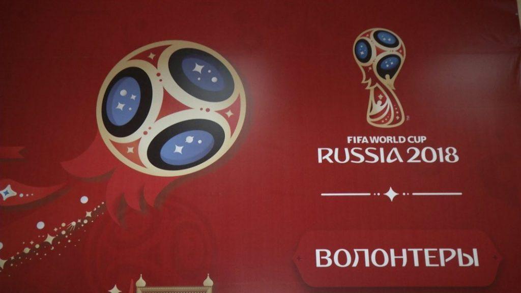 FIFA World Cup 2018 desktop wallpapers