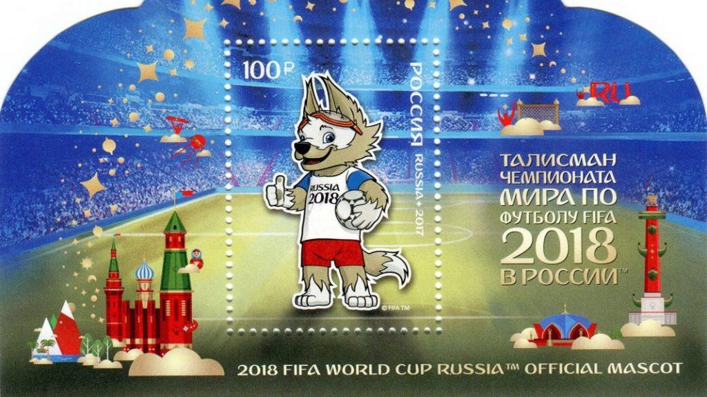 Zabivaka 2018 World Cup official Mascot Wallpaper