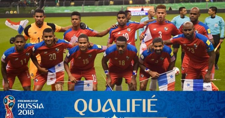 Panama Final Squad for 2018 FIFA World Cup, Schedule & player info