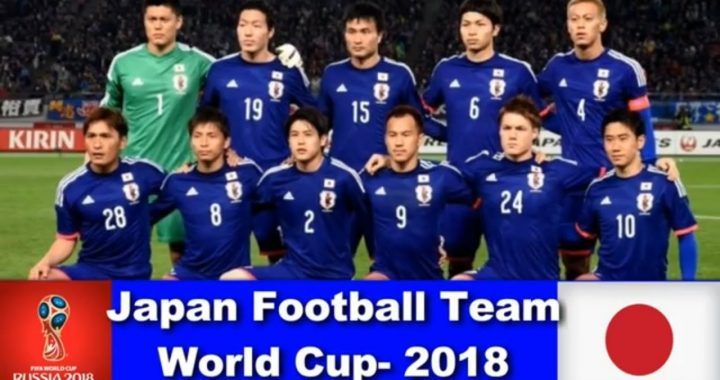 Watch World Cup 2018 Japan football match, squad & player info